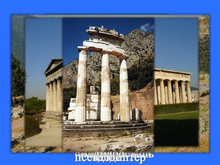 Определите тип храма