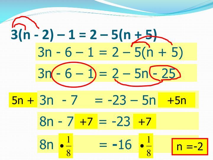 3(n - 2) – 1 = 2 – 5(n + 5)