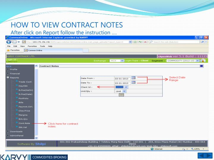 HOW TO VIEW CONTRACT NOTES