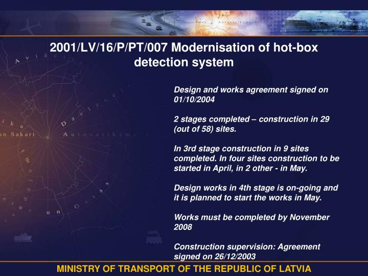2001/LV/16/P/PT/007 Modernisation of hot-box detection system