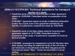 2004 lv 16 c pa 001 technical assistance for transport sector in latvia