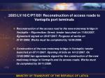 2005 lv 16 c pt 001 reconstruction of access roads to ventspils port terminals