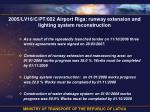 2005 lv16 c pt 002 airport riga runway extension and lighting system reconstruction