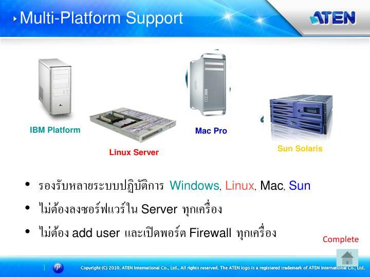 IBM Platform