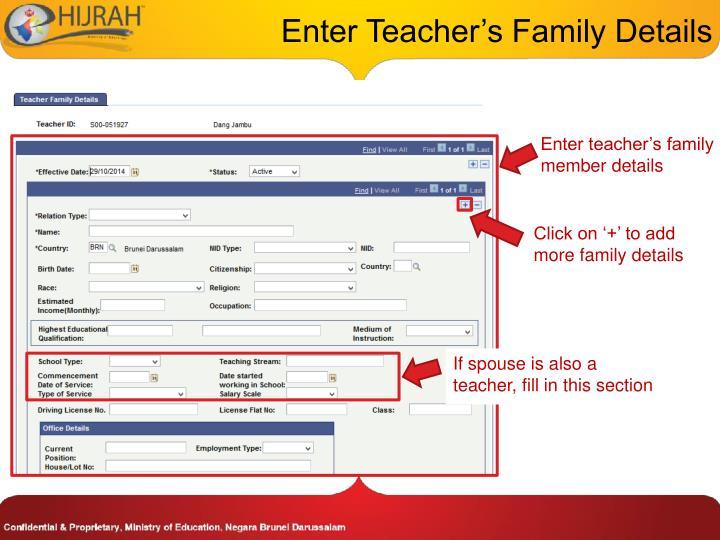 Enter Teacher's Family Details