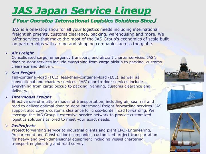 JAS Japan Service Lineup