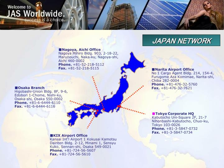 JAPAN NETWORK