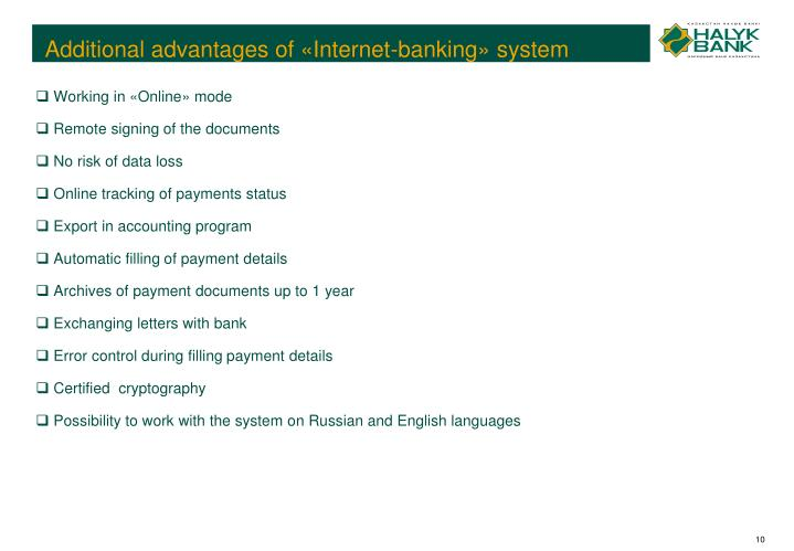 Additional advantages of «Internet-banking» system