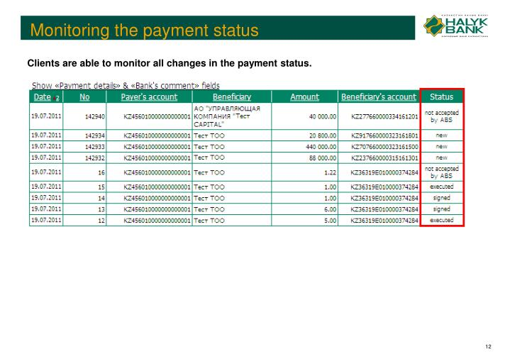 Monitoring the payment status