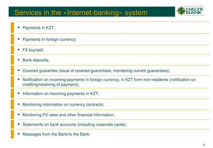 Services in the «Internet-banking» system