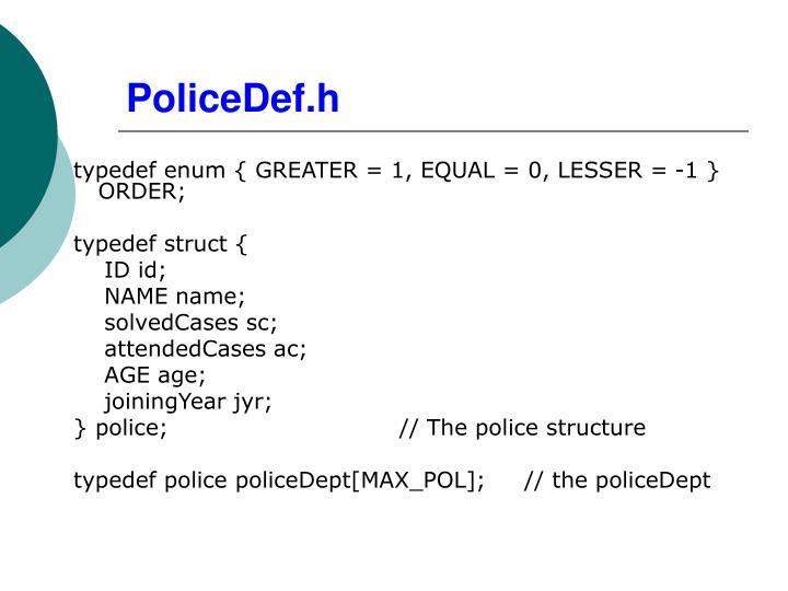 PoliceDef.h