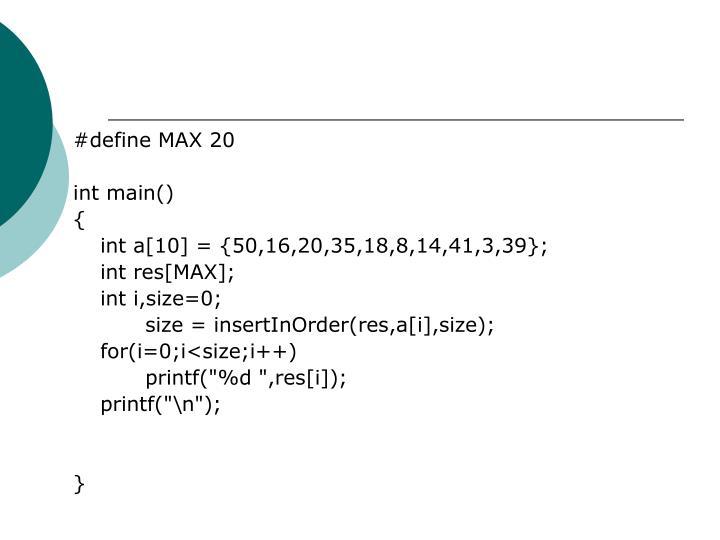 #define MAX 20