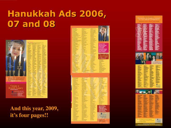 Hanukkah Ads 2006,