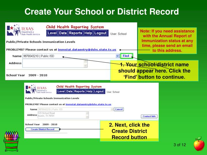 Create Your School or District Record