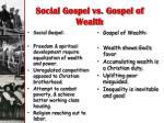 social gospel vs gospel of wealth