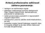 kriterij profesionalne odli nosti zahteva poznavanje