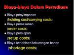 biaya biaya dalam persediaan