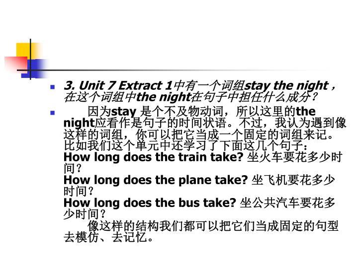 3. Unit 7 Extract 1
