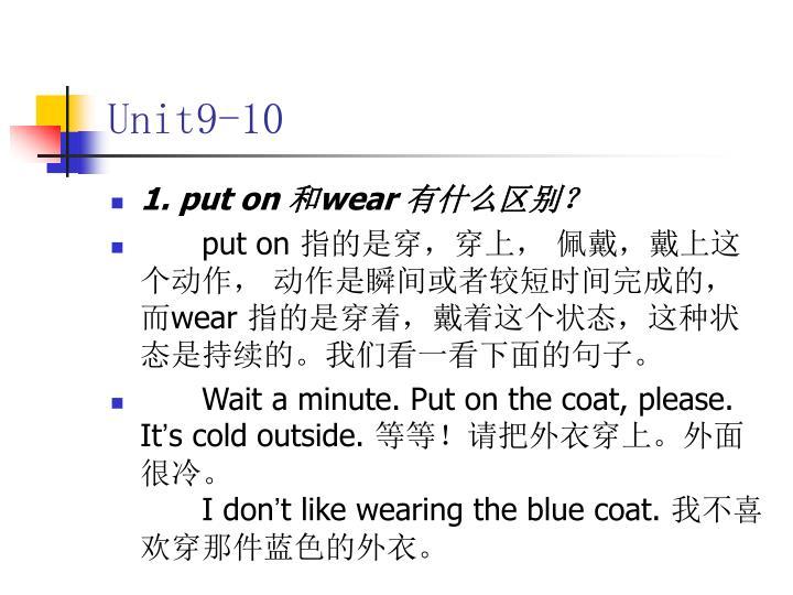 Unit9-10