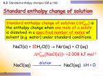 standard enthalpy change of solution