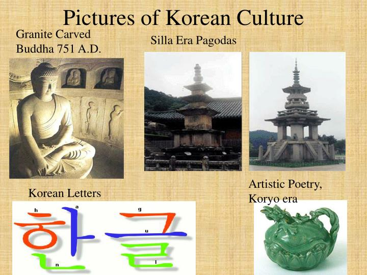 Granite Carved Buddha 751 A.D.