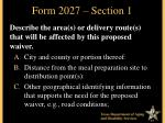 form 2027 section 1
