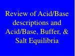 review of acid base descriptions and acid base buffer salt equilibria