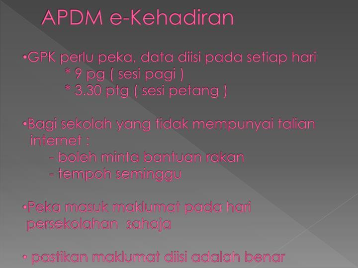 APDM e-Kehadiran