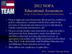 2012 nofa educational assurances see pp 23 24 of project application instructions