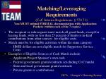 matching leveraging requirements coc interim regulations 578 73