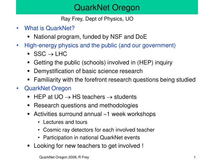 Quarknet oregon
