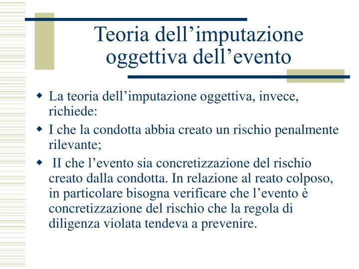 Teoria dell'imputazione oggettiva dell'evento