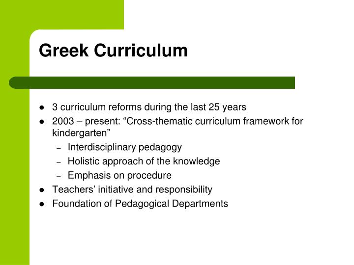 Greek curriculum