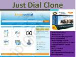 just dial clone