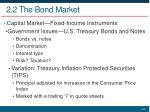 2 2 the bond market