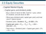 2 3 equity securities2