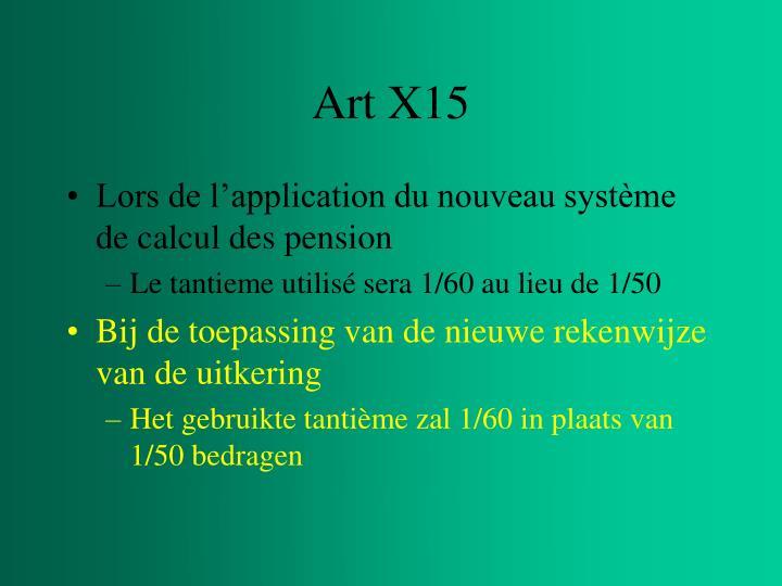 Art X15