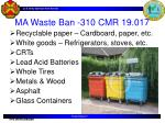 ma waste ban 310 cmr 19 017