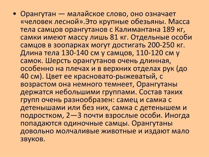 ,    .  .       189 ,     81 .        200-250 .   130-140   , 110-120   .    ,         ( 40 ).   -,     ,    .     :        ,     , 23   .    .        .