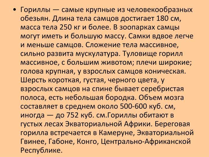 .     180 ,   250   .        .      .   ,   .   ,   ;  ;  ,    .  , ,  ,        ,   .       500-600 . ,    752 . .      .     ,  , , , - .