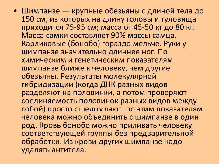 150 ,         75-95 ;   45-50   80 .    90%  .  ()  .      .         ,   .    (      ,         )  :           .          .       .