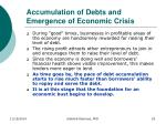 accumulation of debts and emergence of economic crisis