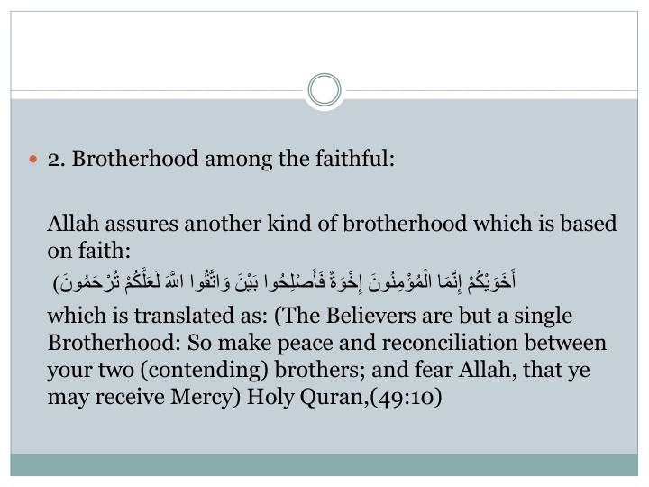 2. Brotherhood among the faithful