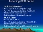 teaching staff profile1