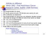 articles en d faveur mirick 2002 fred hutchinson cancer research center seattle 1600 femmes