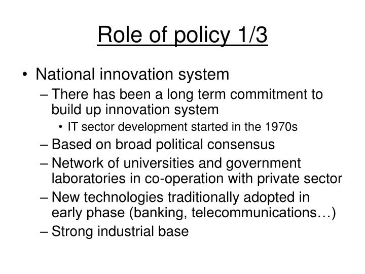 Role of policy 1/3