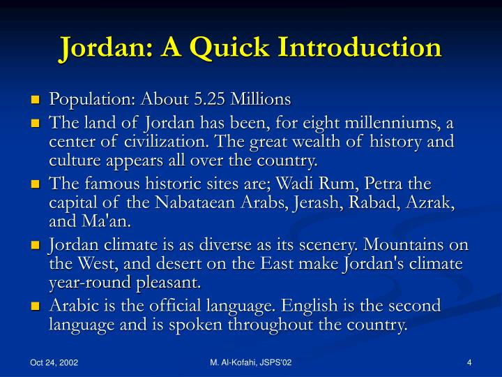 Jordan: A Quick Introduction