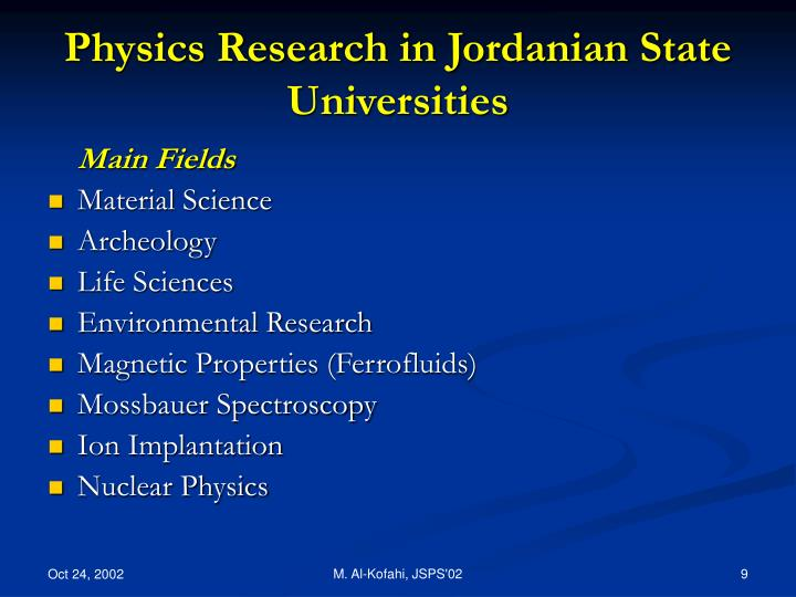 Physics Research in Jordanian State Universities