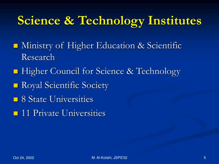 Science & Technology Institutes