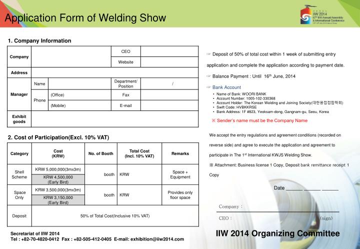 Application Form of Welding Show